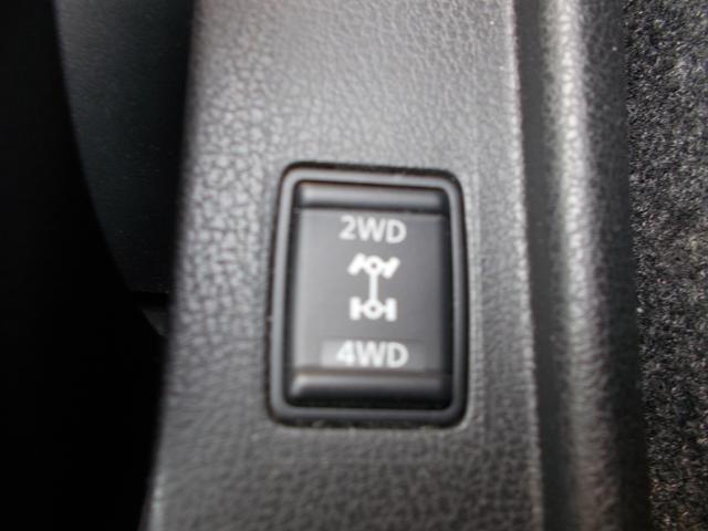 切り替え式の4WDです!!