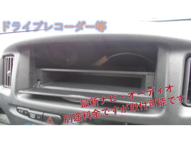 UL Xパッケージ/PW/PS/4WD(13枚目)
