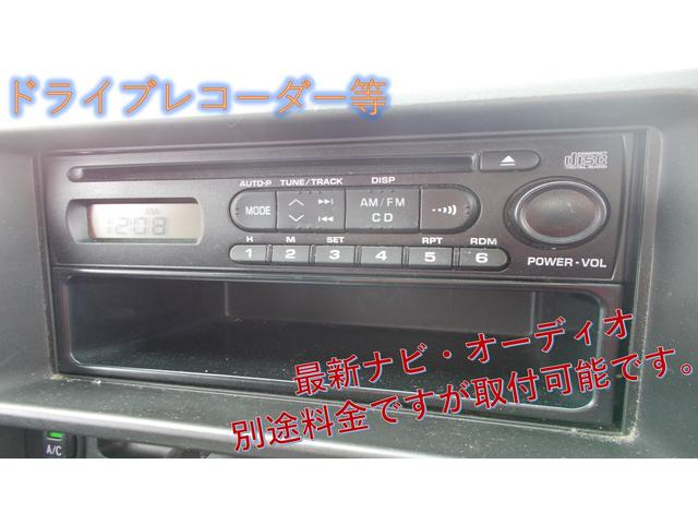 「ダイハツ」「ハイゼットカーゴ」「軽自動車」「新潟県」の中古車13