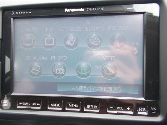 「スバル」「レガシィツーリングワゴン」「ステーションワゴン」「新潟県」の中古車12