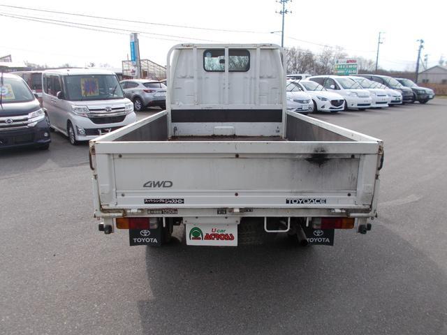 「トヨタ」「トヨエース」「トラック」「新潟県」の中古車5