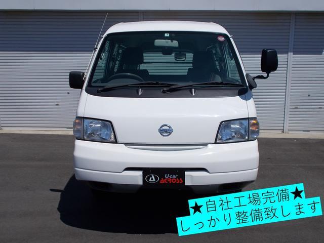 「日産」「バネットバン」「その他」「新潟県」の中古車2