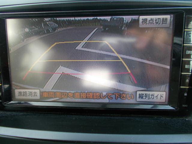 「トヨタ」「ノア」「ミニバン・ワンボックス」「新潟県」の中古車12