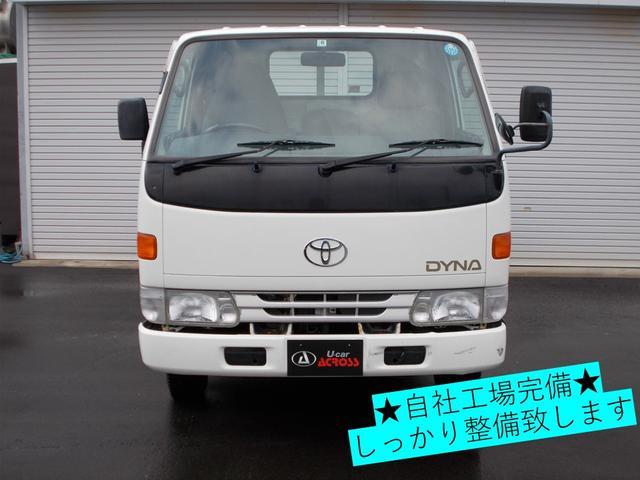 「トヨタ」「ダイナトラック」「トラック」「新潟県」の中古車2