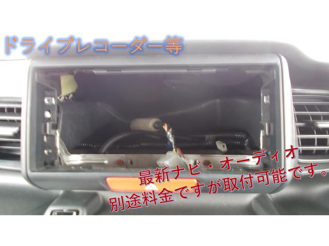 G4WD/左電動スライド/HID/キーレス/新品アルミ(11枚目)