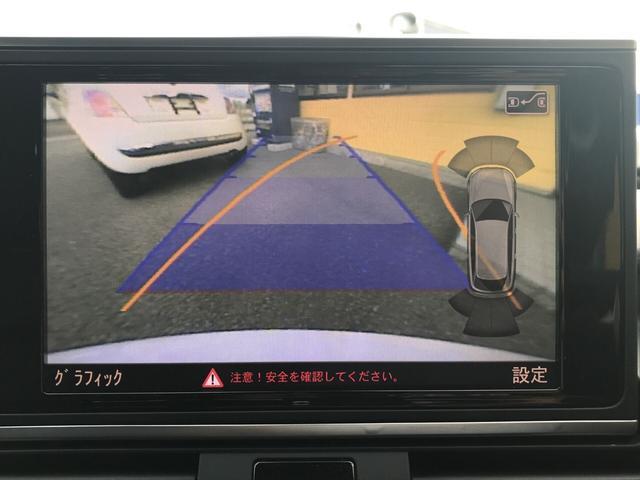 2.8FSIクワトロ 4WD ナビ フルセグTV 車高調(18枚目)