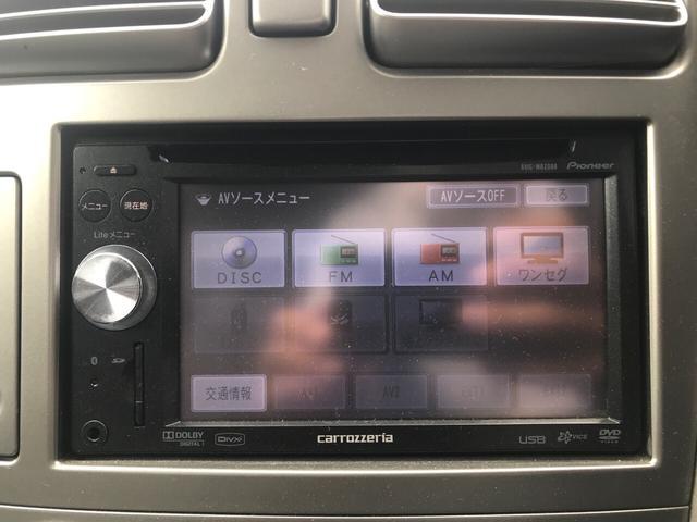 「スバル」「フォレスター」「SUV・クロカン」「長野県」の中古車14