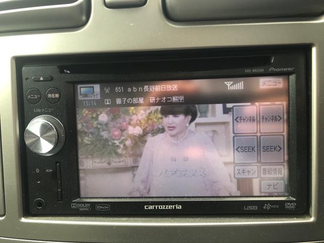 「スバル」「フォレスター」「SUV・クロカン」「長野県」の中古車15