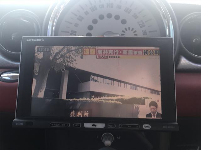 クーパーS フルセグナビ プッシュスタート 17インチアルミ オートエアコン ETC(27枚目)