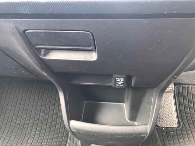 G ジャストセレクション 4WD 左電動スライド キーレス(15枚目)