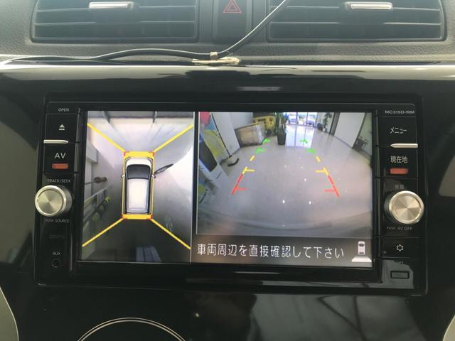 Tセーフティパッケージ 4WD ターボ 全方位カメラ ナビ(16枚目)