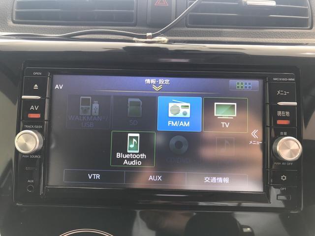 Tセーフティパッケージ 4WD ターボ 全方位カメラ ナビ(26枚目)