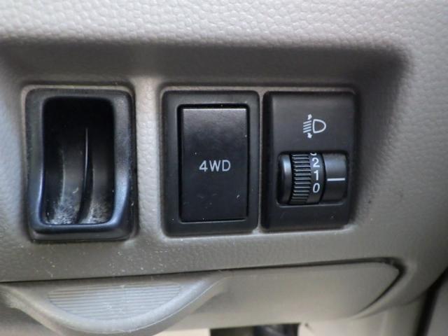PC ハイルーフ 切替4WD オートマ キーレス Tチェーン(21枚目)
