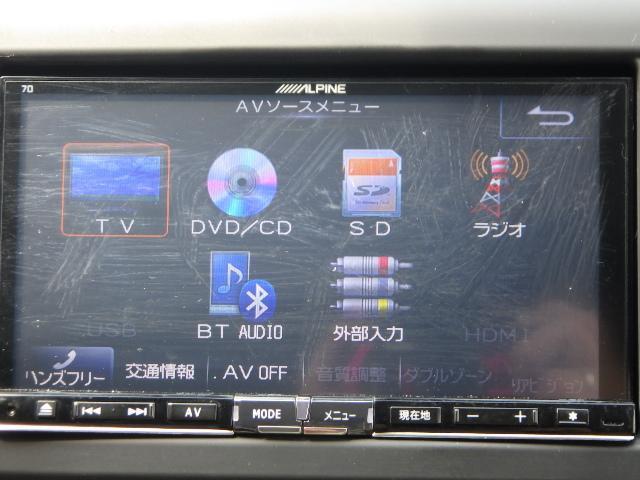 フルセグTV!Bluetoothオーディオ☆