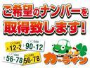PC ハイルーフ 切替4WD オートマ キーレス Tチェーン(28枚目)