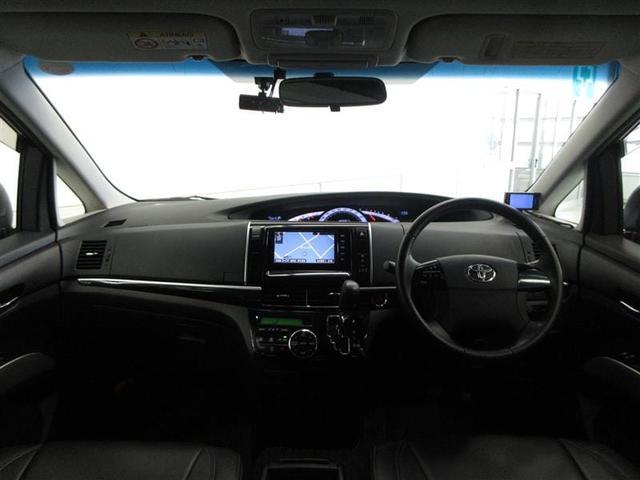 「トヨタ」「エスティマ」「ミニバン・ワンボックス」「長野県」の中古車5