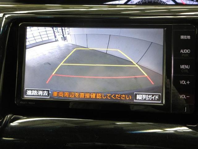 「トヨタ」「エスティマ」「ミニバン・ワンボックス」「長野県」の中古車10