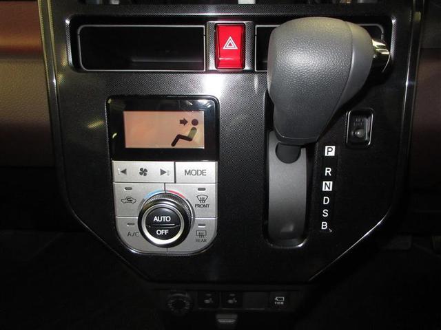 「トヨタ」「タンク」「ミニバン・ワンボックス」「長野県」の中古車7