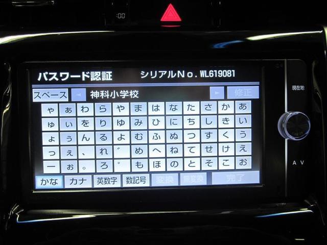 「トヨタ」「ハリアーハイブリッド」「SUV・クロカン」「長野県」の中古車8