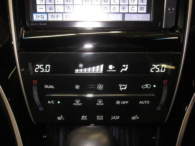 「トヨタ」「ハリアーハイブリッド」「SUV・クロカン」「長野県」の中古車9