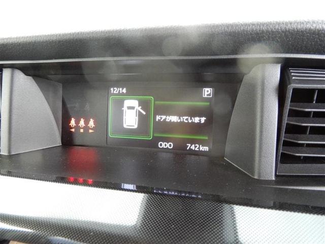 「トヨタ」「タンク」「ミニバン・ワンボックス」「長野県」の中古車14