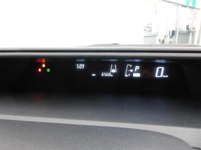 「トヨタ」「アクア」「コンパクトカー」「長野県」の中古車6