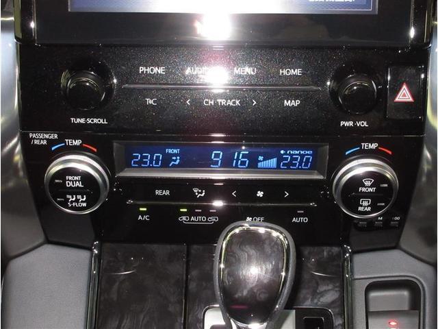 SR Cパッケージ 4WD メモリーナビ ミュージックプレイヤー接続可 バックカメラ 衝突被害軽減システム 両側電動スライド LEDヘッドランプ 乗車定員7人 3列シート(10枚目)