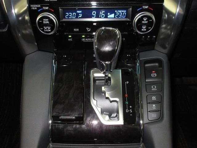 SR Cパッケージ 4WD メモリーナビ ミュージックプレイヤー接続可 バックカメラ 衝突被害軽減システム 両側電動スライド LEDヘッドランプ 乗車定員7人 3列シート(11枚目)