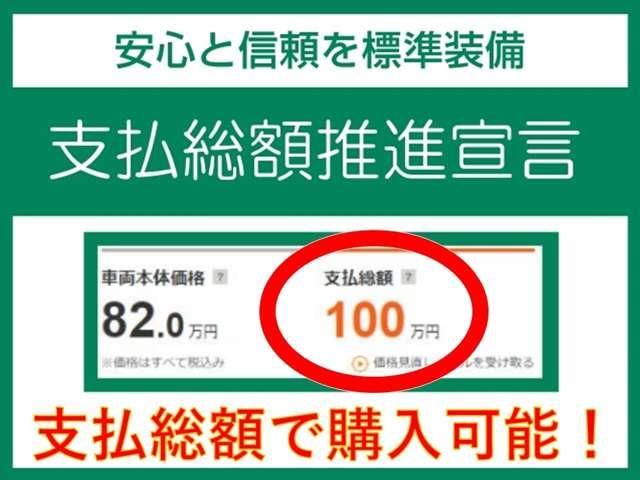トヨタ カローラアクシオ 1.3X メモリーナビ バックモニター ETC