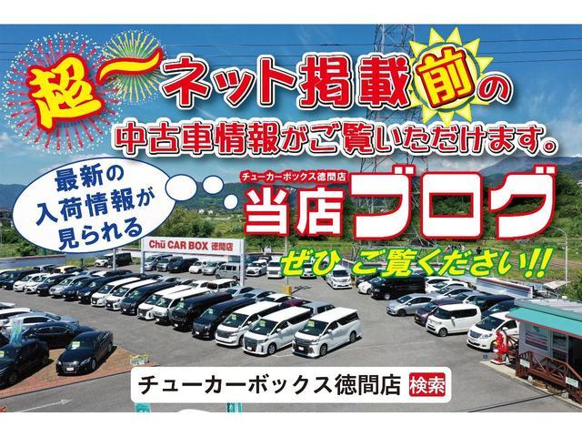 「トヨタ」「プリウス」「セダン」「長野県」の中古車2
