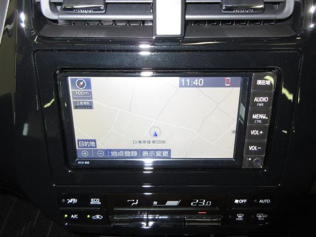 「トヨタ」「プリウス」「セダン」「長野県」の中古車8