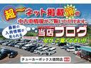 G クエロ 4WD 1年間走行無制限保証(6枚目)