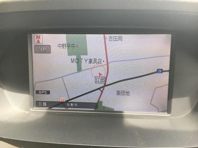 20X 2WD ナビ バックカメラ ETC 6人乗り(14枚目)