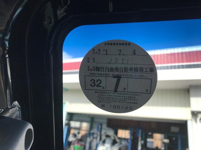 「スズキ」「スーパーキャリイ」「トラック」「長野県」の中古車21