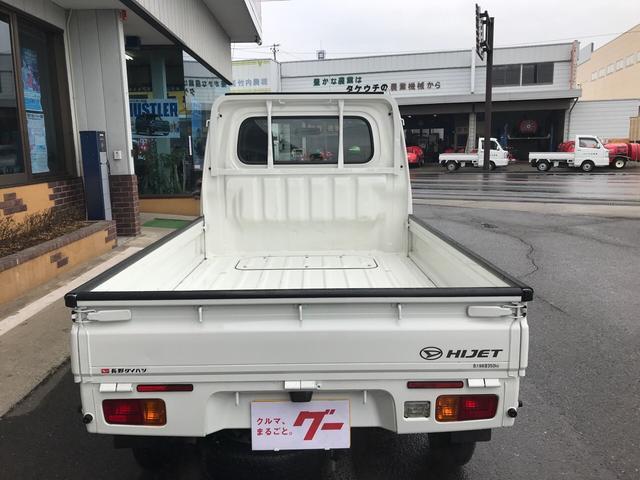 「ダイハツ」「ハイゼットトラック」「トラック」「長野県」の中古車5