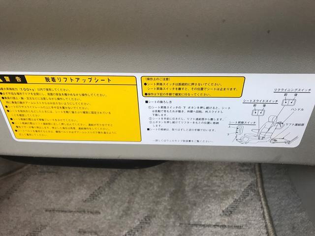 150i 4WD 福祉車両 助手席回転 電動スライド(23枚目)