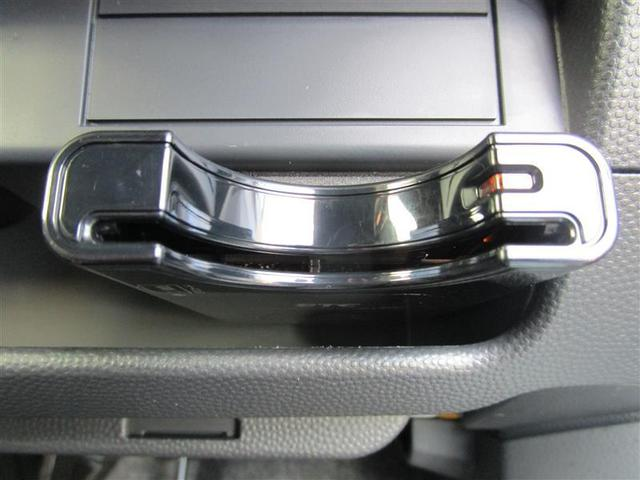 リミテッド ナビ&TV ETC スマートキー ワンオーナー キーレス 盗難防止装置 乗車定員 4人 ベンチシート ABS エアバッグ AT(7枚目)