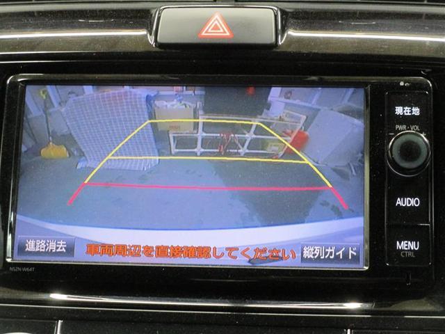 「トヨタ」「カローラフィールダー」「ステーションワゴン」「新潟県」の中古車4