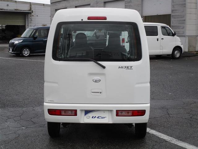 「ダイハツ」「ハイゼットカーゴ」「軽自動車」「新潟県」の中古車18