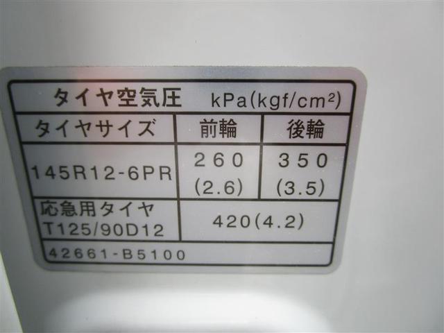 「ダイハツ」「ハイゼットカーゴ」「軽自動車」「新潟県」の中古車20