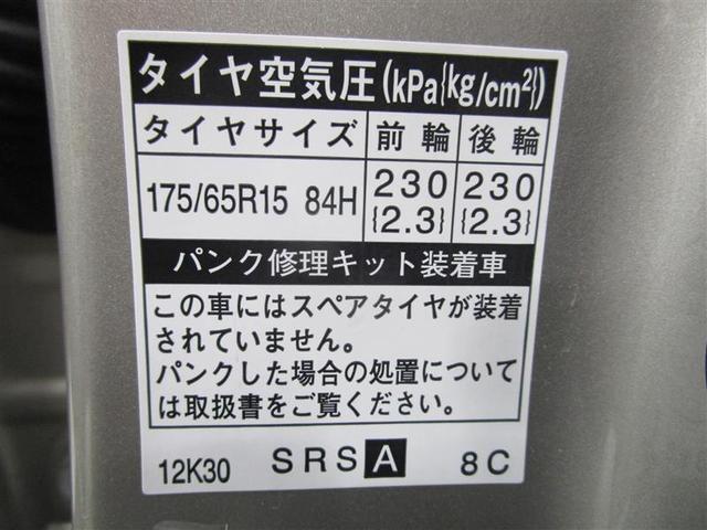 「トヨタ」「カローラアクシオ」「セダン」「新潟県」の中古車11