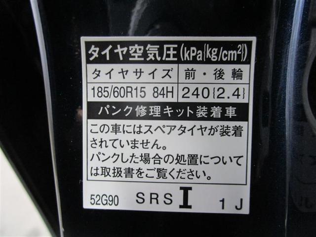 「トヨタ」「アクア」「コンパクトカー」「新潟県」の中古車20