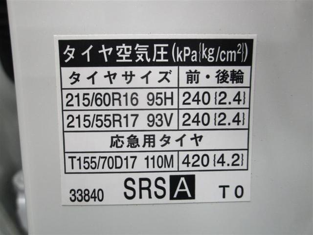 「トヨタ」「カムリ」「セダン」「新潟県」の中古車10