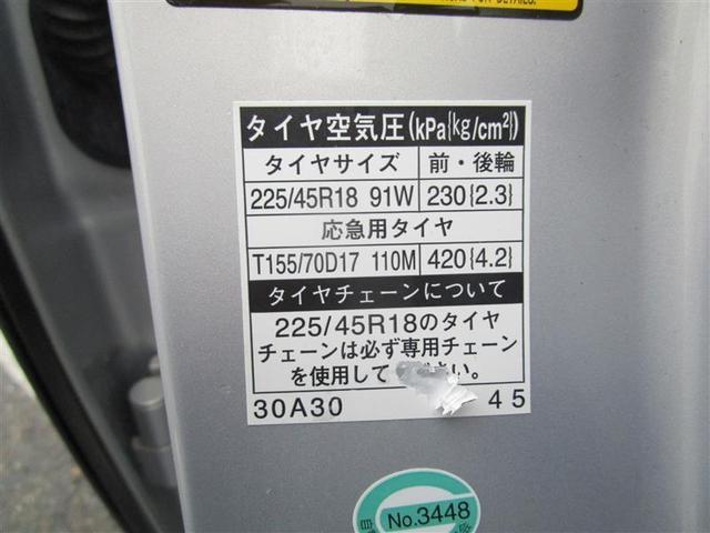 「トヨタ」「クラウン」「セダン」「新潟県」の中古車14