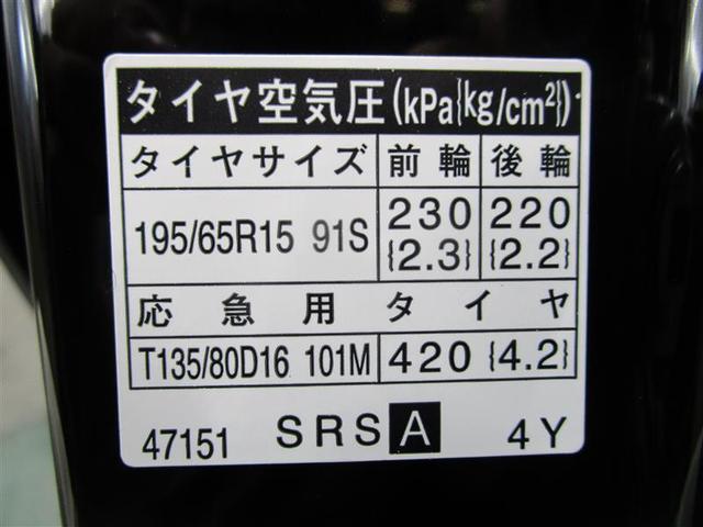 「トヨタ」「プリウス」「セダン」「新潟県」の中古車14