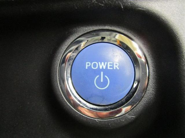 S ナビ&TV スマートキー アイドリングストップ 横滑り防止機能 LEDヘッドランプ ワンオーナー キーレス 盗難防止装置 DVD再生 乗車定員5人 ABS エアバッグ ハイブリッド オートマ(5枚目)