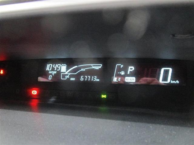 S ナビ&TV スマートキー アイドリングストップ 横滑り防止機能 LEDヘッドランプ ワンオーナー キーレス 盗難防止装置 DVD再生 乗車定員5人 ABS エアバッグ ハイブリッド オートマ(8枚目)