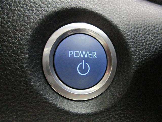 ハイブリッド S 衝突被害軽減システム ETC バックカメラ スマートキー アイドリングストップ ミュージックプレイヤー接続可 横滑り防止機能 LEDヘッドランプ キーレス 盗難防止装置 乗車定員5人 ABS オートマ(8枚目)
