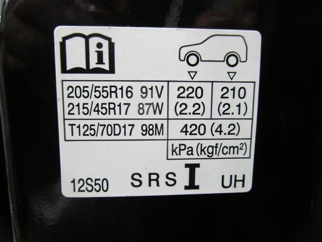 ハイブリッド S 衝突被害軽減システム ETC バックカメラ スマートキー アイドリングストップ ミュージックプレイヤー接続可 横滑り防止機能 LEDヘッドランプ キーレス 盗難防止装置 乗車定員5人 ABS オートマ(14枚目)