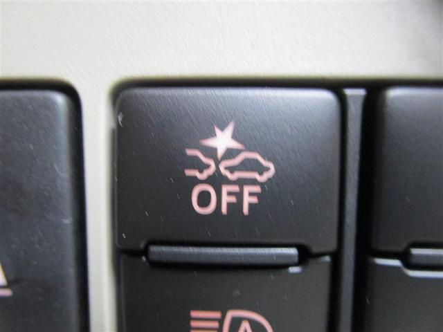 X Gパッケージ ナビ&TV 衝突被害軽減システム バックカメラ スマートキー アイドリングストップ ミュージックプレイヤー接続可 横滑り防止機能 LEDヘッドランプ ワンオーナー キーレス 盗難防止装置 乗車定員5人(5枚目)